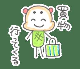 meronguma2 sticker #8590168