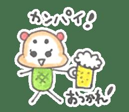 meronguma2 sticker #8590169