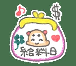 meronguma2 sticker #8590170