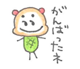 meronguma2 sticker #8590171