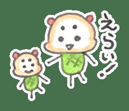 meronguma2 sticker #8590172