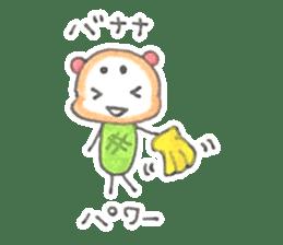 meronguma2 sticker #8590173