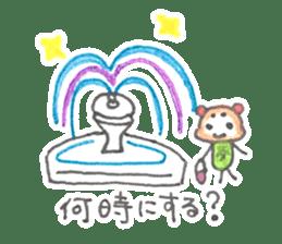 meronguma2 sticker #8590174