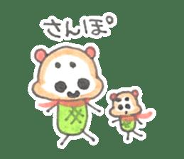 meronguma2 sticker #8590177