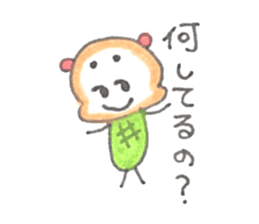 meronguma2 sticker #8590179