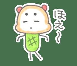 meronguma2 sticker #8590180