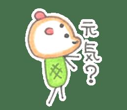 meronguma2 sticker #8590181
