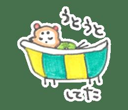 meronguma2 sticker #8590182