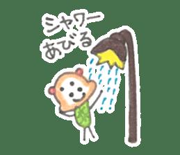 meronguma2 sticker #8590183