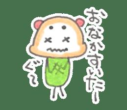 meronguma2 sticker #8590184