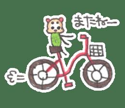 meronguma2 sticker #8590185