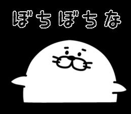 Seal which lazes! sticker #8600546