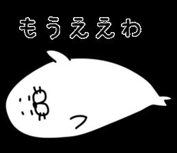 Seal which lazes! sticker #8600555