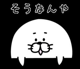 Seal which lazes! sticker #8600560