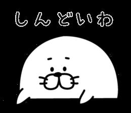 Seal which lazes! sticker #8600561