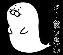 Seal which lazes! sticker #8600574
