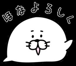 Seal which lazes! sticker #8600576