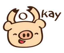 Gana Pig sticker #8600807