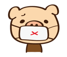 Gana Pig sticker #8600809