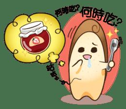 Toast Story for Mi sticker #8602986
