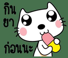 Meawnoi sticker #8605630