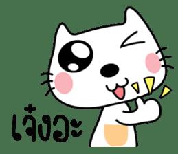 Meawnoi sticker #8605647