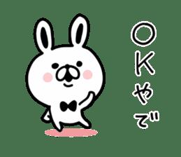 Kansai dialect Rabbit USATAN sticker #8607138