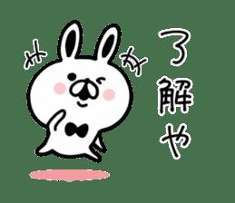 Kansai dialect Rabbit USATAN sticker #8607139