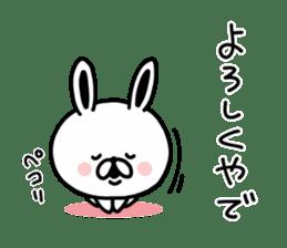 Kansai dialect Rabbit USATAN sticker #8607140