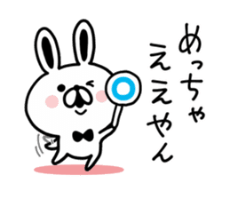Kansai dialect Rabbit USATAN sticker #8607144