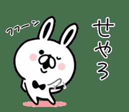 Kansai dialect Rabbit USATAN sticker #8607148