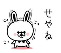 Kansai dialect Rabbit USATAN sticker #8607149