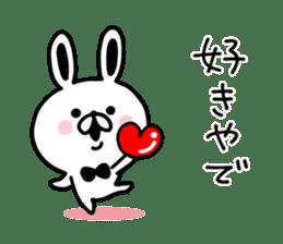 Kansai dialect Rabbit USATAN sticker #8607150