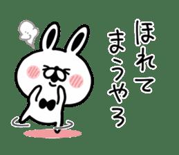 Kansai dialect Rabbit USATAN sticker #8607151