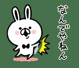 Kansai dialect Rabbit USATAN sticker #8607157