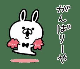 Kansai dialect Rabbit USATAN sticker #8607159