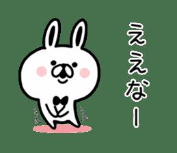 Kansai dialect Rabbit USATAN sticker #8607166