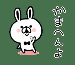 Kansai dialect Rabbit USATAN sticker #8607169