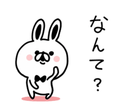 Kansai dialect Rabbit USATAN sticker #8607171