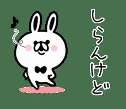 Kansai dialect Rabbit USATAN sticker #8607173