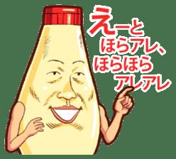Mayonnaise Man 8 sticker #8607986