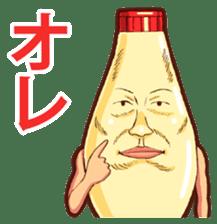 Mayonnaise Man 8 sticker #8607990