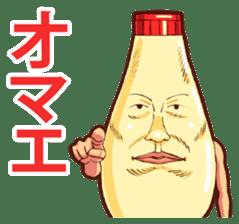 Mayonnaise Man 8 sticker #8607991