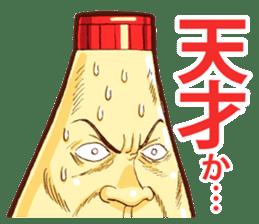 Mayonnaise Man 8 sticker #8607999
