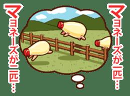 Mayonnaise Man 8 sticker #8608016
