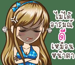Wanjai sticker #8609114