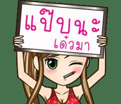 Wanjai sticker #8609136