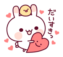 Sweet nothings of a rabbit and the chick sticker #8612579