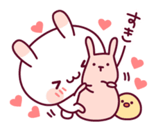 Sweet nothings of a rabbit and the chick sticker #8612580