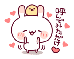 Sweet nothings of a rabbit and the chick sticker #8612587